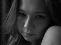 Настя Ефременко, 29 июня , Донецк, id62304714
