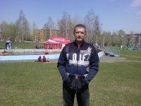 Вадим Варнавский, 24 октября , Юрга, id85562905