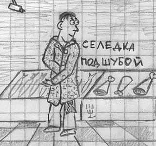 http://cs4424.vkontakte.ru/u85688448/111996798/x_5dbcb7ec.jpg