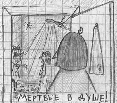 http://cs4424.vkontakte.ru/u85688448/111996798/x_645ac952.jpg