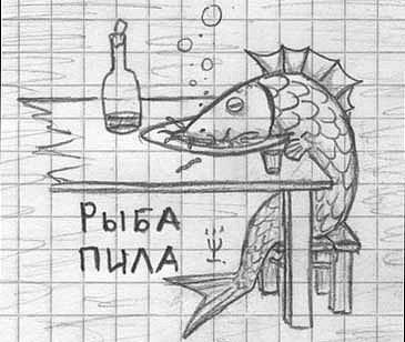http://cs4424.vkontakte.ru/u85688448/111996798/x_83072a30.jpg