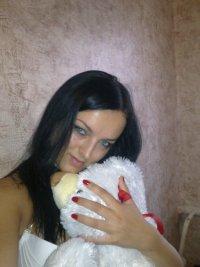 Валентина Столярова, 20 января , Ульяновск, id92461876