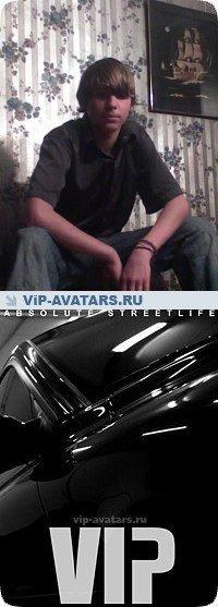 Владимир Войтенко, 5 января , Киев, id92887628