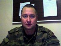 Александр Новиков, 31 января , Казань, id97882403