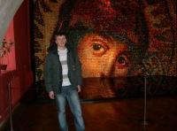 Василий Кулак, 24 ноября 1984, Киев, id11509576