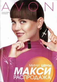 Наталья Бакурадзе, Екатеринбург, id165991060