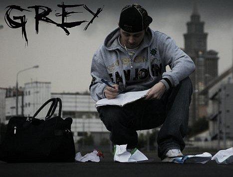 Текст песни Жиган - Только так (Паук, Grey)