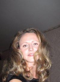 Наташа Михайловская