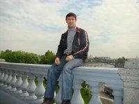 Валерий Ширяев, 8 августа 1973, Москва, id52222574