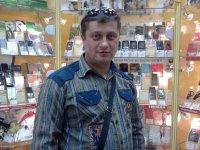 Виталий Зуев, 1 июня , Пермь, id59219144