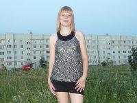 Анна Литвинюк, 9 июля 1987, Екатеринбург, id93380388