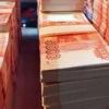 Деньги для бизнеса Петрозаводск Карелия