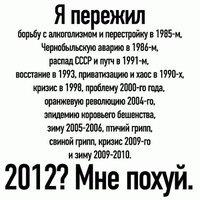 Азамат Азаматов, 25 января , Москва, id107418637