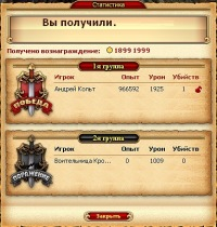 Jyra 6jhj, 17 мая , Киев, id111244690