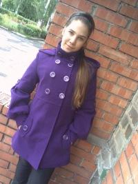 Настюшка Амурчик, 27 сентября 1998, Доброполье, id118343633
