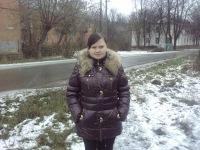 Евгения Дубовик, 6 января 1991, Кострома, id132192843