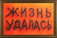 Инна Лузан, 30 марта 1984, Москва, id149549826