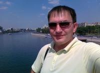 Евгений Боровлев, 22 марта 1993, Москва, id33305329