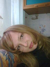 Алена Ог, 13 июля 1987, Пермь, id39788703