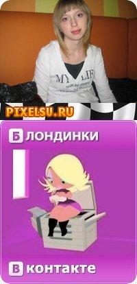 Кристина Старикова, 25 октября 1992, Нижний Тагил, id45917082