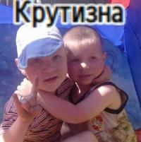Сява Петров, 31 декабря 1989, Псков, id48513183