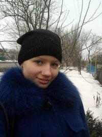 Діана Лозова, 18 марта 1995, Рыбинск, id54708820