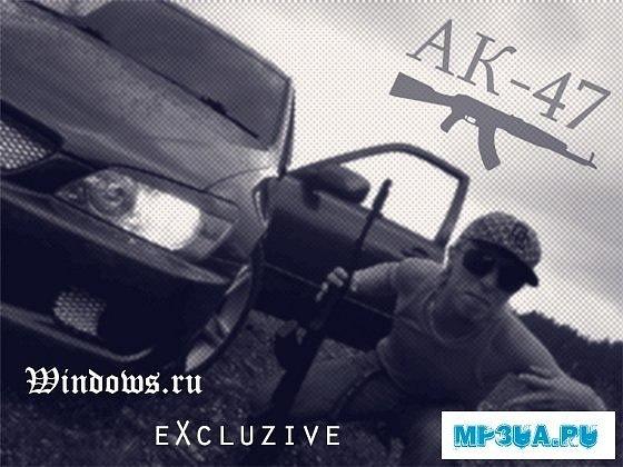Андрей Ширкин, Чайковский - фото №2