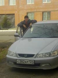 Дима Гаспарян, 3 марта 1990, Уяр, id102937537