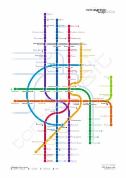 спб план развития метро до