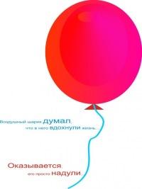 Виктор NFS MW, 23 июля , Барнаул, id13570831