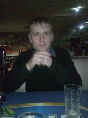 Федор Леонов, 25 января , Новочеркасск, id156399371