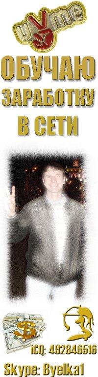 Дмитрий Белка, 14 декабря , Запорожье, id46549917