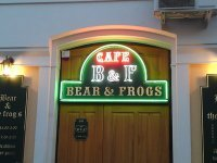 Bearandfrogs Cafe, 1 июня , Астрахань, id52481779