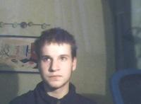 Дмитрий Старшеков, 13 июня 1994, Санкт-Петербург, id52755000