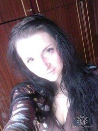 Alisa Rozava, 9 апреля , Ртищево, id69383291