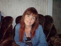 Елена Чернова(игнашкова), 24 апреля 1973, Набережные Челны, id83777559