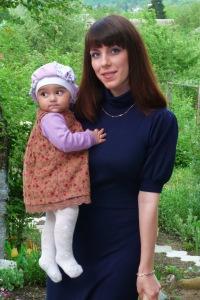 Марина Беседина, Хадыженск