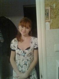 Настюха Руденская, 19 марта , Серафимович, id119970094