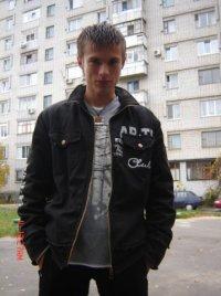 Леха Епифанцев, 4 февраля , Киев, id22190190