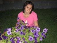 Кристина Мингалиева, Есик
