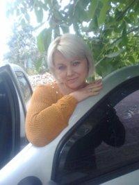 Ирина Китайчук, 17 апреля 1972, Бар, id47805209