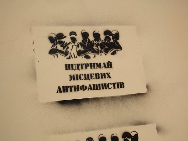 antifa, ultras,futbol, dinamo