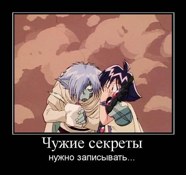 http://cs443.userapi.com/u90315694/120631961/x_387ddf24.jpg