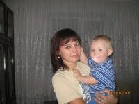 Юлия Недорезова, 10 декабря 1991, Новоорск, id126275396