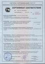 Контакты и схема проезда.  Все компьютеры сертифицированы.  Более подробную информацию Вы можете узнать на.