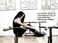 Гульфара Жакипова, 10 декабря , Екатеринбург, id105232679