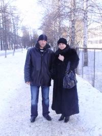 Ольга Гныря, 19 ноября , id132581025