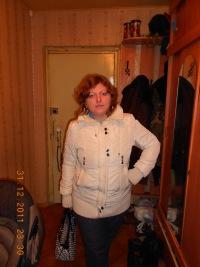 Светлана Павлова, 25 октября , Волоколамск, id166958748