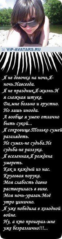 Юля Носова, 14 января , Евпатория, id26891694