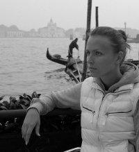 Katrin Usufova, 9 марта 1990, Ростов-на-Дону, id51372453